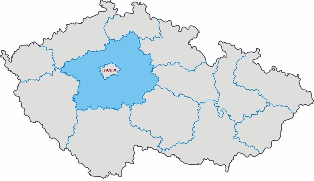 Достопримечательности Центральной Чехии.