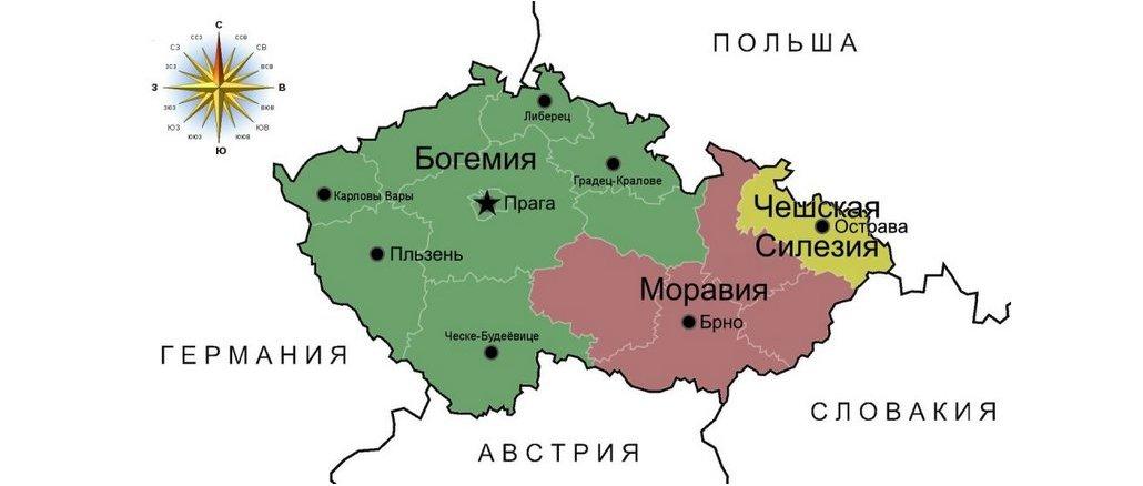 Богемия, Моравия и Силезия – три исторические территории современной Чехии.