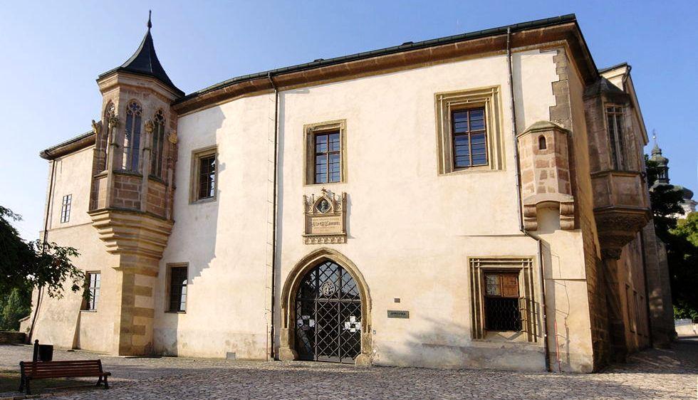 Чешский музей серебра в Кутна-Горе.