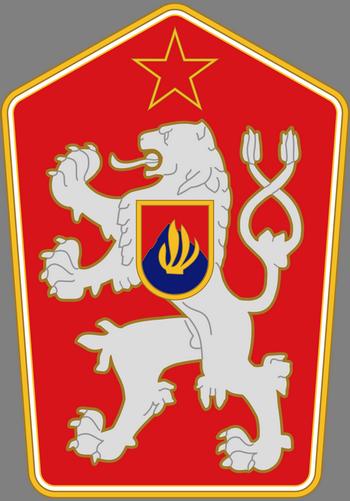 Герб Чехословакии 1960-1989годов.