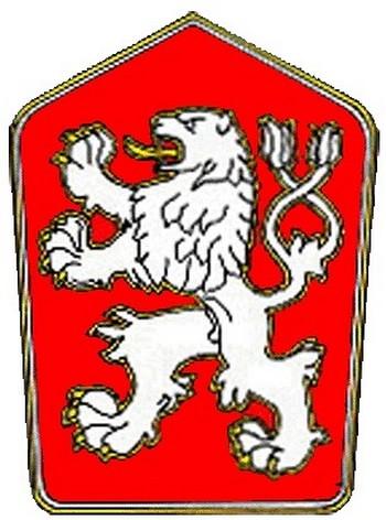 Неофициальный герб Чешской Социалистической Республики в составе ЧССР.