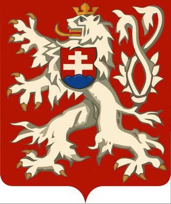 Малый герб Чехословацкой Республики.