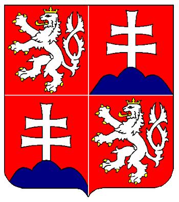 Герб Чешской Республики в составе ЧСФР.