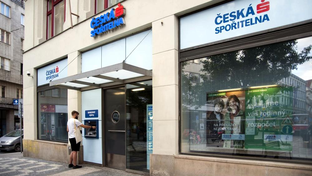Банкоматы в Праге - Ceska Sporitelna