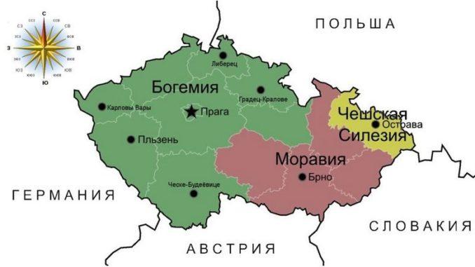 Богемия, Моравия и Силезия – три исторические территории, составляющие современную Чешскую Республику.