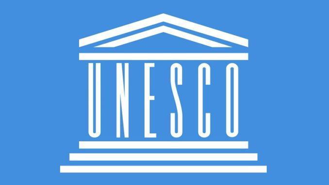 ЮНЕСКО - Организация Объединённых Наций по вопросам образования, науки и культуры